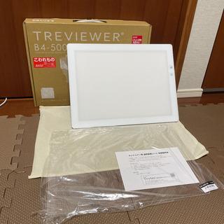 【ネット決済・配送可】トライテック トレビュアーB4-500