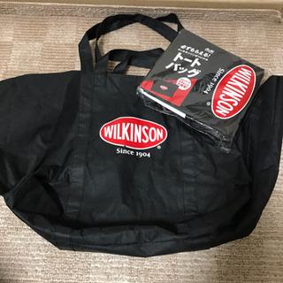 【ネット決済】新品!ウィルキンソン 大容量 エコバッグ トートバッグ