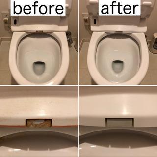 【期間限定】え!?トイレ掃除が10円⁉️