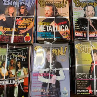 【ネット決済】洋楽系の雑誌 BURRN! 約240冊