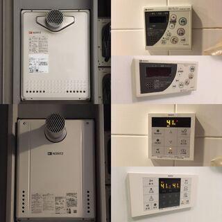 本当に安くて m(_ _)m 🉐 交換工事込🔧都市ガスふろ給湯器  − 東京都