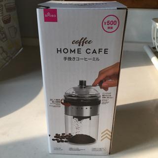 手挽きコーヒーミル ダイソー