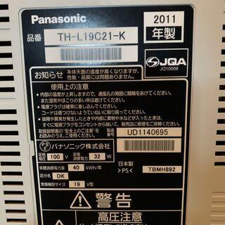 2011年製 Panasonic 19型液晶テレビ TH-L19C21-K 通電確認済 付属品あり 配送OK - 売ります・あげます