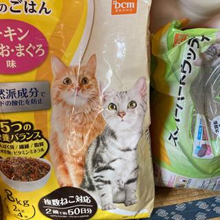 【ネット決済】猫の餌と砂です!