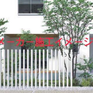 【新品】リクシル アルミ枕木材 2本セット(キャップ付)シャイングレー
