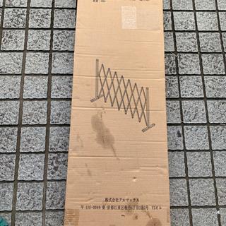 オールアルミ伸縮フェンス