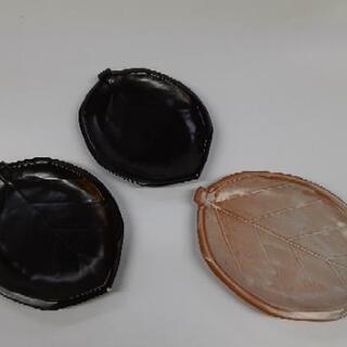 陶板 葉型皿(3枚まとめて)
