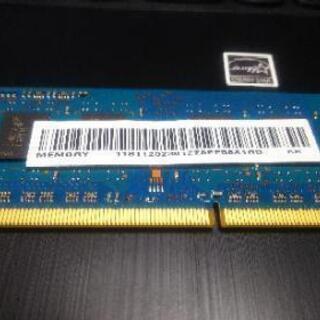 DDR3L-1600 12800 2GB 本文をご確認ください