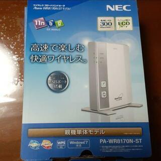 NEC PA-WR8170N-ST