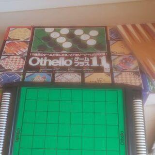 Othello ゲームプラス11