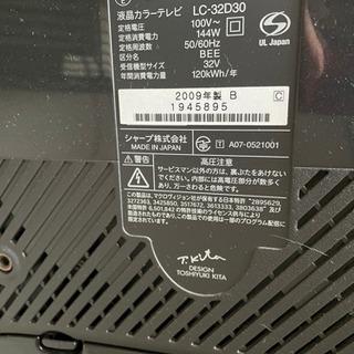 AQUOS 32型テレビ - 家電