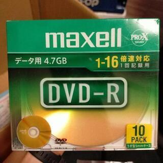 DVD-R ケース入10枚パック データ用4.7GB
