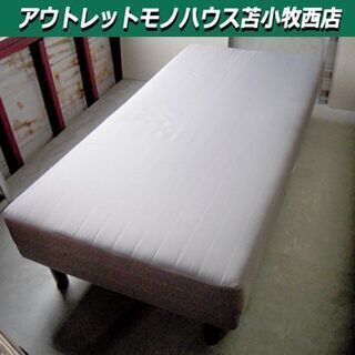 シングルベッド 脚付きマットレスベッド 幅96×長さ196×高さ...
