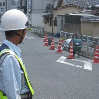 条件よし!夜¥10,625、昼なら¥8,500グループ会社の新規...