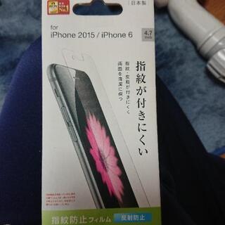 iPhone6用フィルム