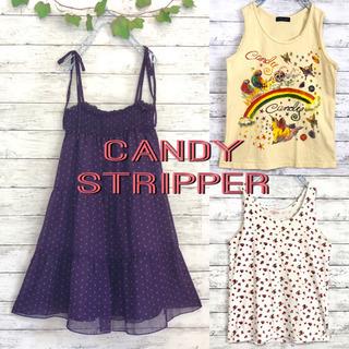 【candy stripper  キャンディストリッパー】美品✨...