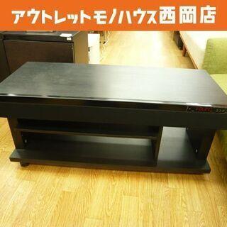 CAVジャパン 3.1ch オーディオラック THRG-90 4...