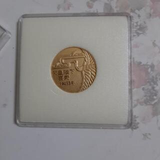天皇陛下 喜寿 記念メダル