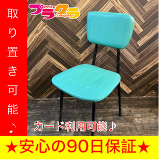 M8129 レトロ 昭和 椅子 パイプ椅子 グリーン 古い椅子 ...