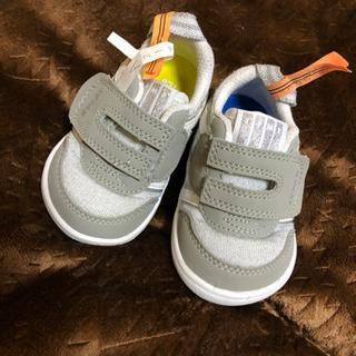 靴3足セット