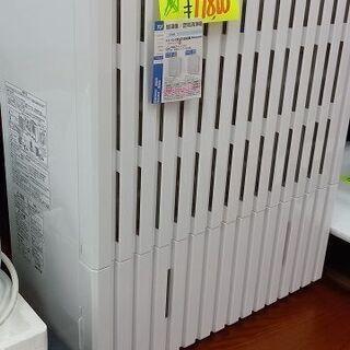 業務用加湿器
