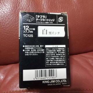 TEPRA<TR>テープカートリッジ白(黒インク) - 糸島市