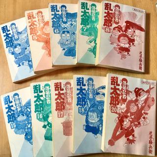 落第忍者乱太郎(初版)10冊 忍たま乱太郎 尼子騒兵衛