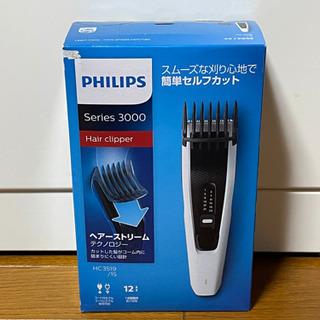 《値下げ❗️》《新品》フィリップス・シリーズ3000