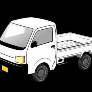 軽トラック 貸します
