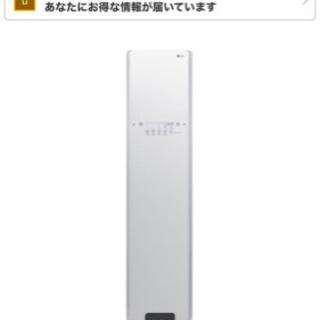 LG styler  − 熊本県