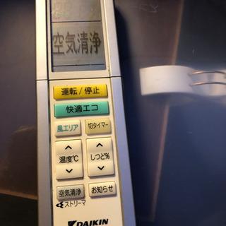 ダイキンエアコン リモコン ARC456A32