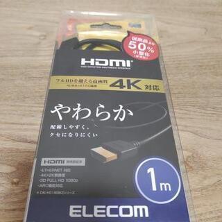 ELECOM HDMI 映像ケーブル