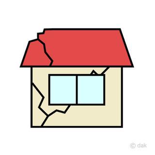日本全国対応最安値‼️お家の修理お任せください‼️