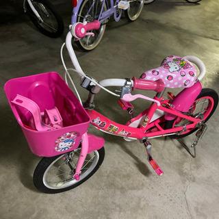 子供用自転車 - 売ります・あげます