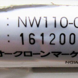 ☆オークローンマーケティング NW110-01Br ながらウォーク◆くびれ作りをサポート - 売ります・あげます