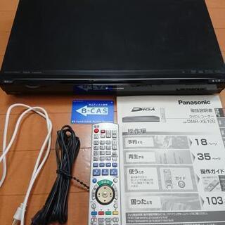 パナソニック HDD搭載ハイビジョン DVDレコーダー DMR-...
