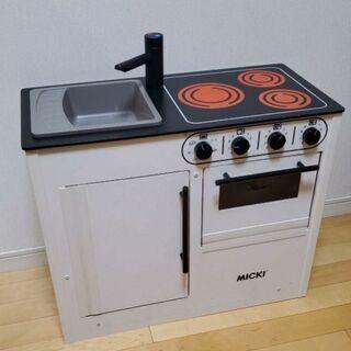 【ネット決済】お値下げ MICKI社 シンプルな木製おままごとキッチン