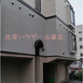 ☕#☆北区・1LDK☆✨駐車場有人気の北34条で新生活を!!スー...