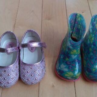 おしゃれ靴(13㎝~14㎝) 長靴(13㎝)
