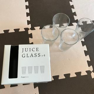☻取引中☻Francfranc ジュースグラス
