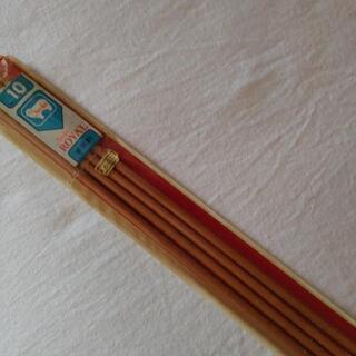 編み針四本