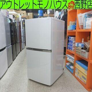 ▶冷蔵庫 123L 2017年製 ユーイング 2ドア 100Lク...