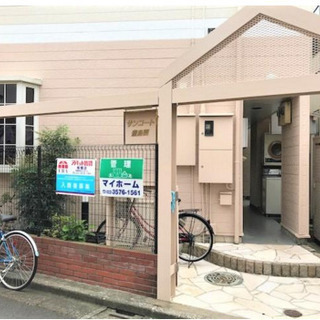 初期費用なんと0円!! 大江戸線練馬駅徒歩14分♪ 入居月家賃無...