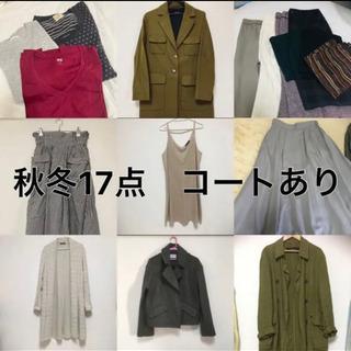 ★残りsサイズのみ★レディース 秋冬春服 17点 美品、コートあり