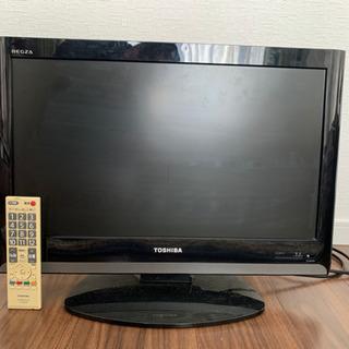 【ネット決済】TOSHIBA REGZA 液晶テレビ