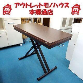 ガス圧式リフトテーブル 高さ38~74㎝ 伸長式 天板拡張可能 ...