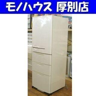 355L 2012年製 4ドア冷蔵庫 アクア AQR-361A-...