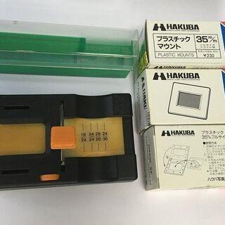 アナログカメラのフィルムマウントセット