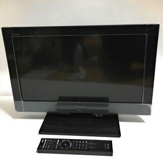 ソニー 22V型地上・BS・110度CSデジタルハイビジョン液晶...