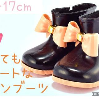 新品未使用 長靴 ベビー レインブーツ ブラック キュート